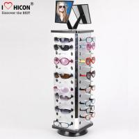 Wholesale Merchandising Metal Rotating 4 - way Countertop Eyeglasses Display stand from china suppliers