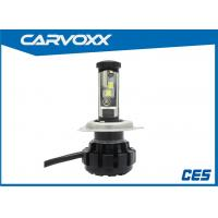 Buy cheap Motion Detection Function vehicle black box in cars , high Resolution from wholesalers