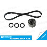 Wholesale Timing Belt Component Kit Fits for 1984-1993 Nissan Maxima 300ZX D21 #VKMA92006S from china suppliers
