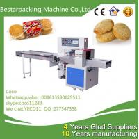 Wholesale High speed sesame rolls pillow packaging machine from china suppliers