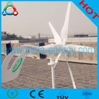 Wholesale 500W Wind Turbine Generator For Residence from china suppliers