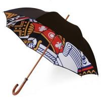 Wholesale Double Canopy Umbrellas from china suppliers