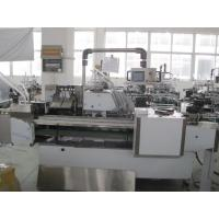 Wholesale Chewing Gum Blister Automatic Cartoning Machine For Paper Box Insert from china suppliers