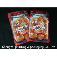 Wholesale Three Side Seal Small Snack Plastic Bags / Packaging Pouches 10.5 * 17 CM from china suppliers