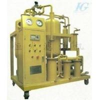 Wholesale Insulating Oil Treatment Machine from china suppliers