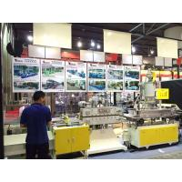 Wholesale AF-50&45mm LED profile  extrusion machine, ISO9001 from china suppliers