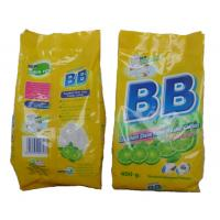 Wholesale High Foam  and long lasting perfume Washing Powder from China supplier from china suppliers