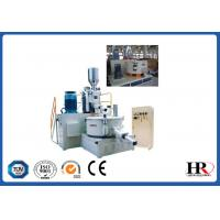 Buy cheap PLC SRL-W Series Hot Cool Cold Combination Mixer for Plastic Rubber from wholesalers