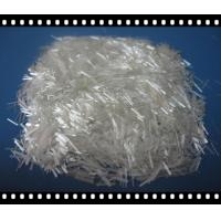 Wholesale AR-fiberglass Chopped Strand for concrete from china suppliers