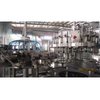Wholesale Automatic Wine Bottle Filling Machine from china suppliers