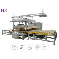 Wholesale Two Slide Working Table High Frequency Welding Machine For Inflatable Bed Bath from china suppliers