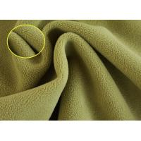 Wholesale Polyester Polar Fleece Fabric For Blanket Anti Pilling Waterproof Warm from china suppliers