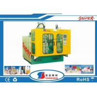 Quality Multi Layer Extrusion Automatic Bottle Blowing Machine With Moog Controller for sale