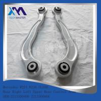 Wholesale Mercedes w216 Control Arm from china suppliers