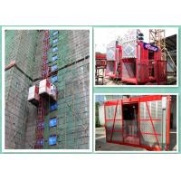 Wholesale Industrial Building Hoist Man Material Hoisting Equipment With Operator Platform from china suppliers
