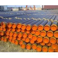 Wholesale casing pipe from china suppliers
