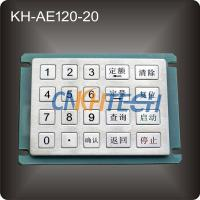 Wholesale Metal digital keypad from china suppliers
