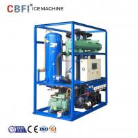 Wholesale CBFI Water Cooling 1 Ton Ice Tube Machine with Siemens system from china suppliers