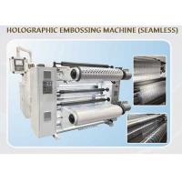 Wholesale Integrated Automatic Hologram Embossing Machine For PET / PVC / OOPP Film from china suppliers