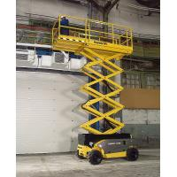 Wholesale Self - elevating scissor lift platform 6m 300kg Maneuverable with battery powered from china suppliers