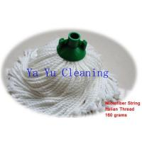Wholesale Floor Microfiber Mop from china suppliers