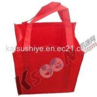 Wholesale Non Woven Shopping Bags from china suppliers