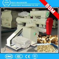 Wholesale 300-500kg/h High Output Poultry Feed Pellet Machine For Animal Feed from china suppliers