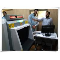 Wholesale X Ray Baggage Scanner Bag X Ray Machine For Exhibition Halls / Hotels from china suppliers