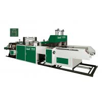 Buy cheap Double Servo Motor Automatic High Speed (Heat-sealing Cold-cutting) Vest Bag Making Machine from wholesalers