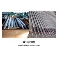 Wholesale Carbon Steel Cast Bottom Roll Radiant Tubes For Metallurgic Equipment from china suppliers