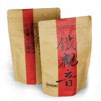 Wholesale Tea Stand Up Kraft Paper Bag , food bag west springfield ma , food bag wow from china suppliers