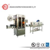 Wholesale Automatic PVC , PET Shrink Labeling Machine 3KW Stainless Steel Material from china suppliers