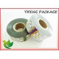 Wholesale Custom Printed Plastic Flexible Packaging Film 15mm - 260mm Width from china suppliers