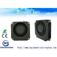 Quality Mini Blower 5v 12v 24v Dc Cooling Fan Motor For Air Cleaner / Pad / Laptop , 40mm X 40mm X 10mm for sale
