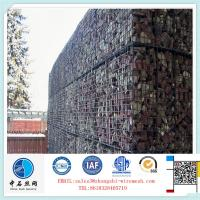 Buy cheap cheap low carbon steel welded wire mesh panel from wholesalers