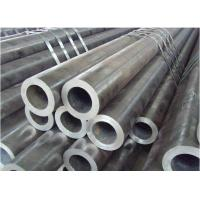 Wholesale ASTM A192 cold drawing seamless boiler tube for high pressure settings from china suppliers