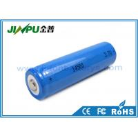 Wholesale 2400Mah 18650 Protected Battery 3.7V Li - Ion PVC Cover With Cable from china suppliers