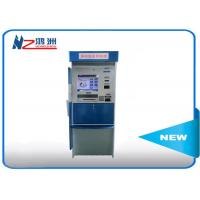 Wholesale Restaurant Coin Counting Kiosk Self Service Vertical Type Post Parcel Touchscreen from china suppliers