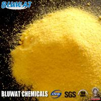 Wholesale SGS Approved Inorganic Polymer Flocculant Wastewater Purifying Chemicals from china suppliers