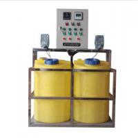 Wholesale Auto Dosing Pump Chemical Dosing Tank For Sludge Dewatering Process from china suppliers