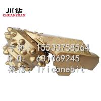 Buy cheap Rock roller cone bit for granite drilling made in china replaceable roller cone bit/ tricone thirds for piling from wholesalers