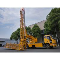 Quality 22m Underbridge Inspection Truck / Underbridge Repairing Truck Easy Access for sale