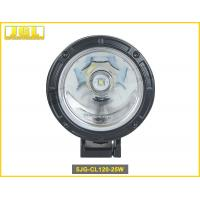 Wholesale White Light Automotive Led Driving Lights 12V With CREE 25W Single Beam from china suppliers