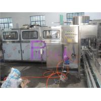 Wholesale Industrial 5 Gallon Water Filling Machine High Speed Mineral WaterFiller Machine from china suppliers