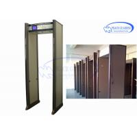 Buy cheap Night Clubs Multi zone Metal Detectors Waterproof 0-255 Sensitivity Level from wholesalers