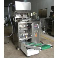 Wholesale 1.1kw Automatic Sachet Machine For Packing Four Side Sealed Sachets With Liquid Paste Product from china suppliers
