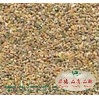 Wholesale Livestock Feed Guar Gum Meal By - Productsguar Gum Splits Proteins Contents from china suppliers