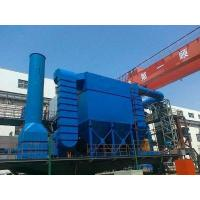 Wholesale High Of Cleaning Efficiency MC Pulse Baghouse Industrial Dust Collector High Processing Capacity from china suppliers