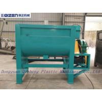 Wholesale 1000L Oil Heating Horizontal Dry Mixer Machine With Pneumatic Output from china suppliers