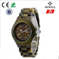 Wholesale Charming Natural Wooden Wrist Watch For Male / Female CE ROHS FSC from china suppliers
